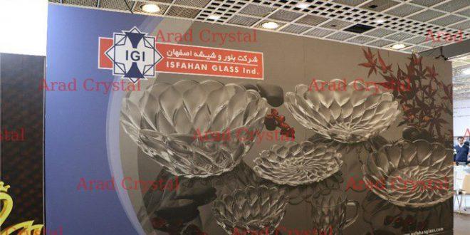 خرید بلور اصفهان کاوه