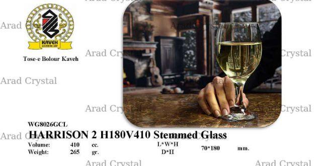 شیشه بلور حراجی