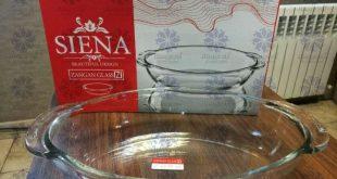 قیمت شیشه بلور زنگان